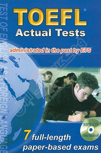 Toefl Actual Tests