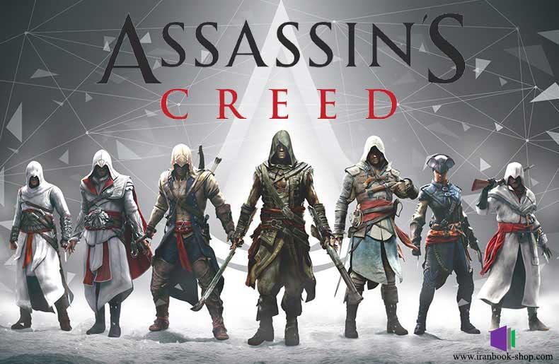 مجموعه کتاب های Assassins Creed