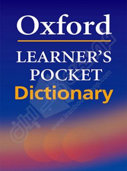 Oxford Learners Pocket dictionary Fourth Edition
