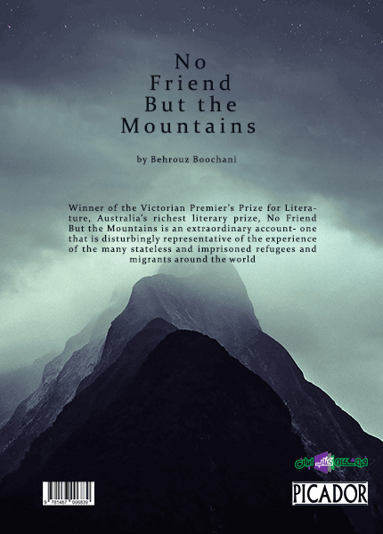 No Friend But The Mountains PDF Free Download